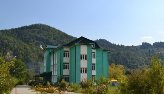 В ОТГ на Прикарпатті відкриють безкоштовну школу німецької мови