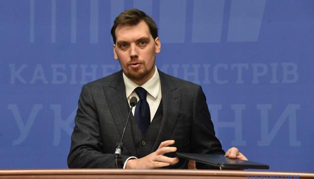 Гончарук очолив Нацраду з питань розвитку науки і технологій