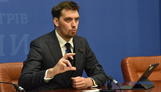 Уряд на вихідних погодить проєкт бюджету- Гончарук
