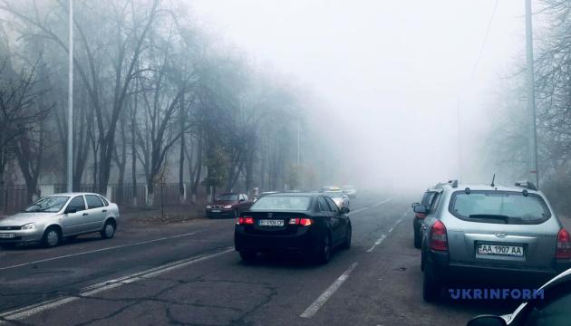 Украину накроет густой туман - водителей предупреждают об опасности