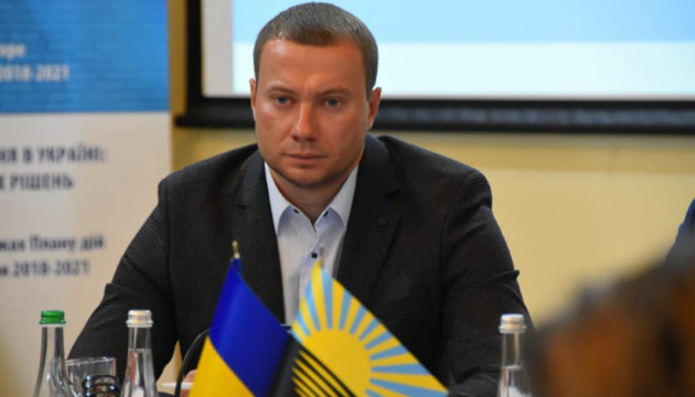 В Донецкой ОГА назвали одну из главных задач экономического форума в Мариуполе