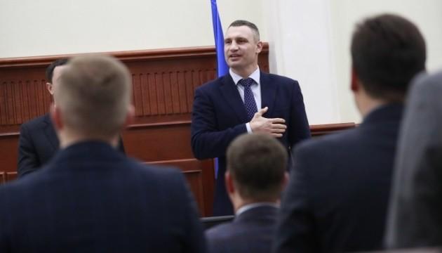 Київрада зібралася на засідання вперше за майже пів року