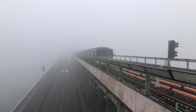 Забруднення повітря: незначне перевищення виявили у кількох містах