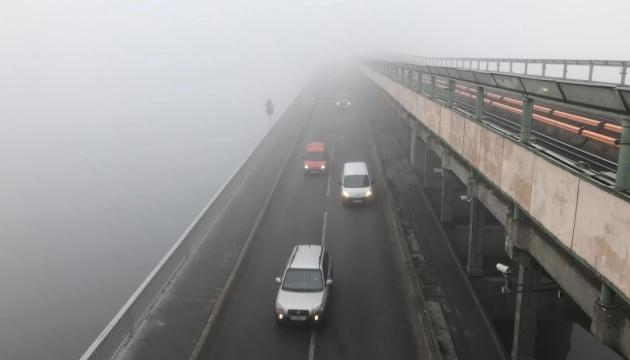 Незначне забруднення повітря виявили у п'яти містах - ДСНС