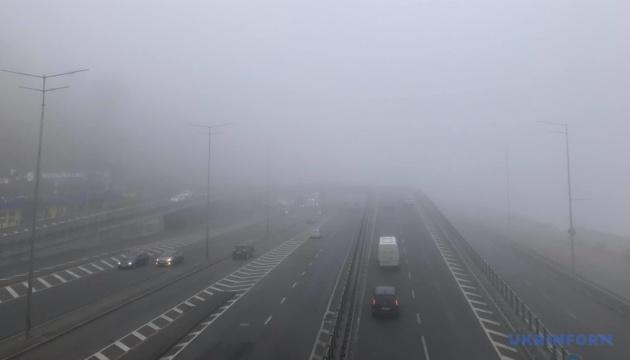 В Киеве до конца суток сохранится туман