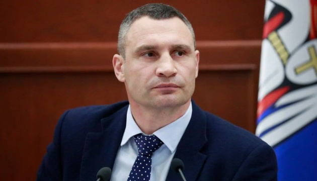 Кличко звільнив шістьох радників