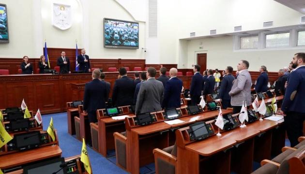 У Київраді створили міжфракційне об'єднання