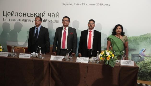 Шрі-Ланка розпочинає Глобальну кампанію з просування Цейлонського чаю на ринок України