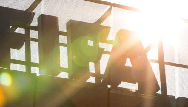 ФИФА назначила Китай местом проведения нового Клубного ЧМ-2021