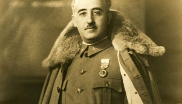 Іспанія офіційно засудила режим Франко