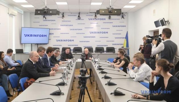 Украина: статус основного союзника США вне НАТО. Возможности для военно-технического сотрудничества