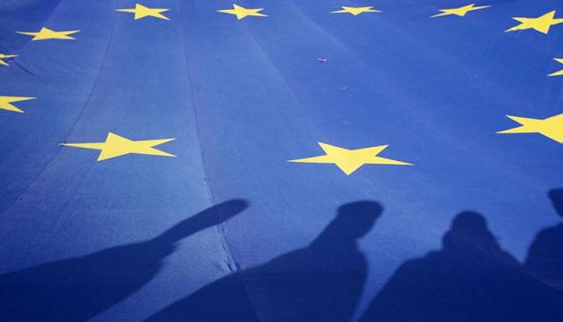 """Prawie połowa Ukraińców uważa, że konieczne jest """"utrzymanie kursu"""" na integrację z Unią Europejską"""