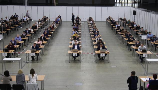 Перший іспит