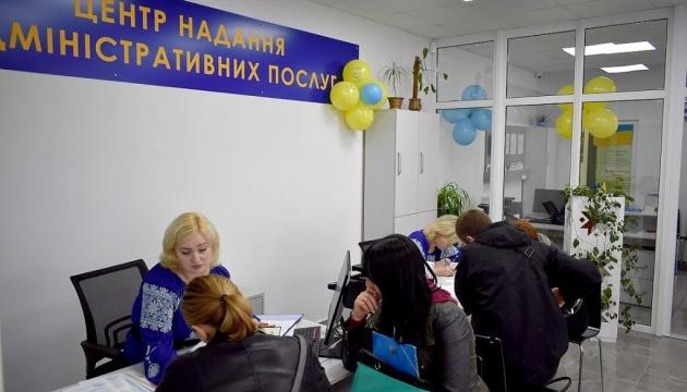 У Станишівській тергромаді відкрили оновлений ЦНАП