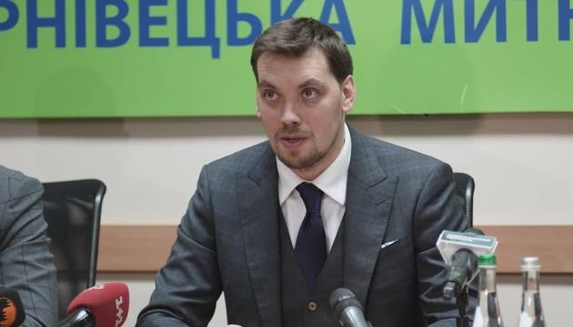 Гончарук - прокурору Буковини: Звільнив би вас уже давно