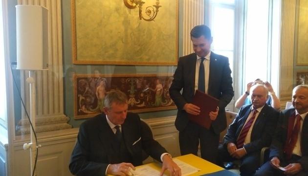 В Австрии открыли уже шестое Почетное консульство Украины