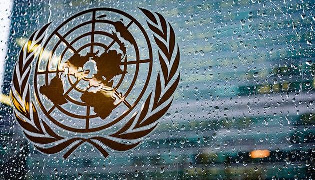 Договір про заборону ядерної зброї у світі набуде чинності за 90 днів