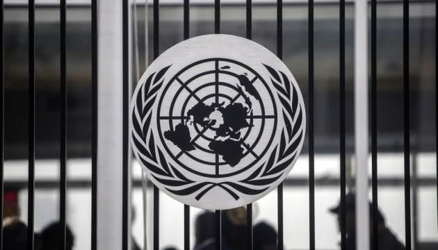 UN: Human rights violations continue in Crimea