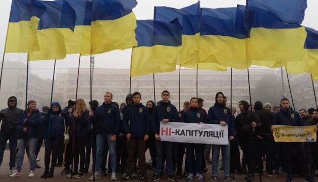 Под Киевской ОГА митингуют Нацдружины и Нацкорпус