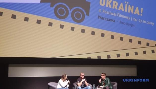 """У Варшаві стартував кінофестиваль """"Ukraїna!"""""""