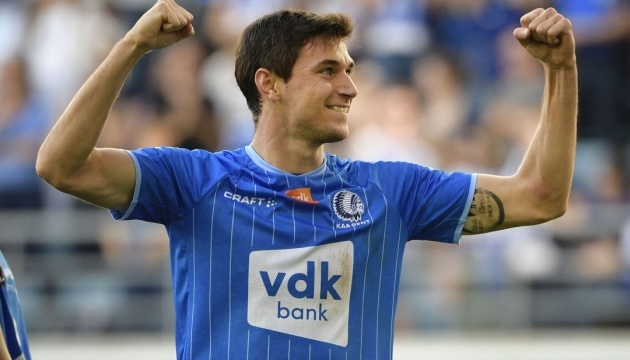Yaremchuk extends contract with Belgium's Gent until 2023