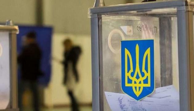 ЦВК затвердила розподіли державної субвенції на вибори в ОТГ 22 грудня
