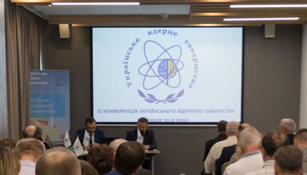 Подчинение ГАЗО Минэнерго неправомерно - обращение экспертов к Кабмину