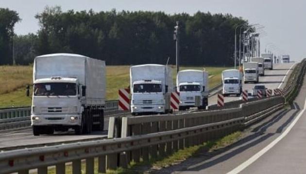 ロシア、占領下ドンバスへ第100回「人道車列」を一方的に侵入