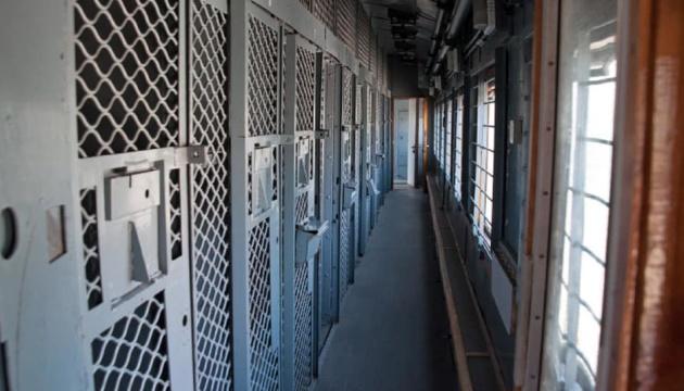 Засуджений до довічного вбив нацгвардійця при спробі втечі з поїзда для ув'язнених