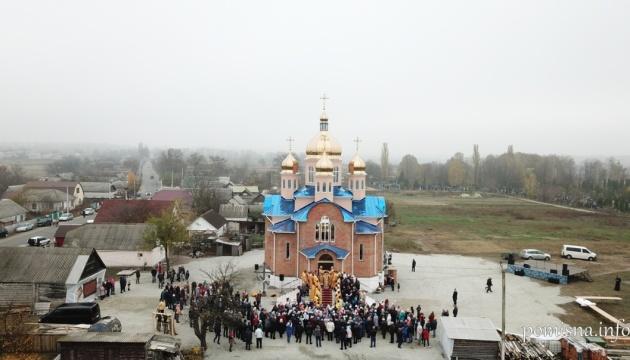 Епифаний освятил новый храм на Житомирщине