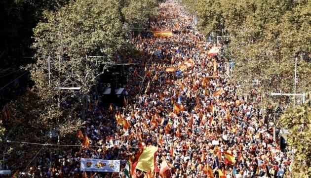 В Барселоне состоялось шествие за единство с Испанией