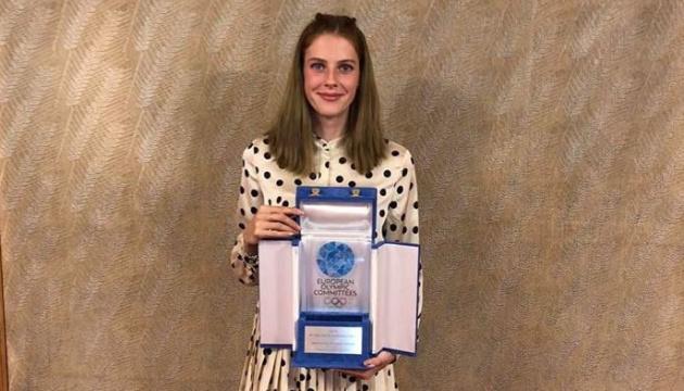 Ярослава Магучіх отримала грошову нагороду від ЄОК