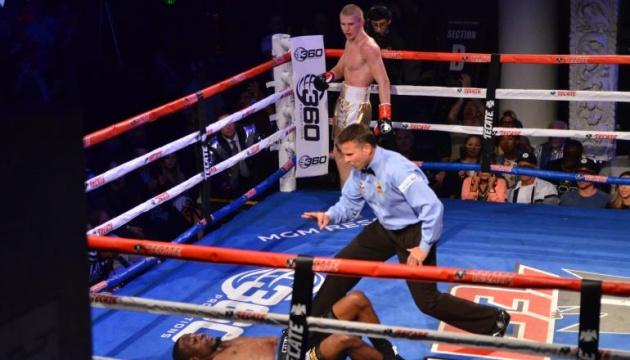 Boxen: Ukrainer Bohachuk gewinnt WBC-Titel