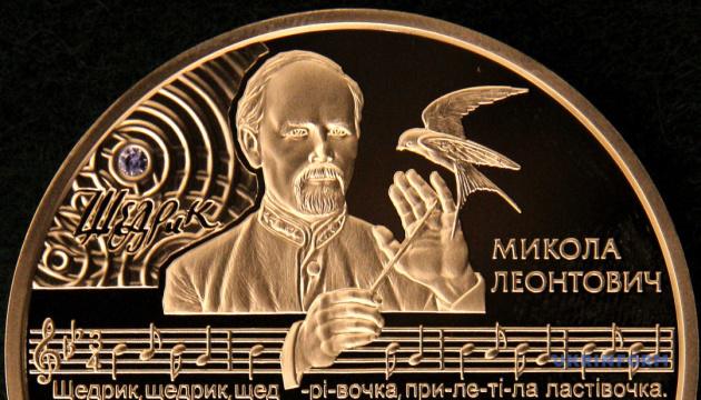 У Чернігові 250 хористів разом заспівали