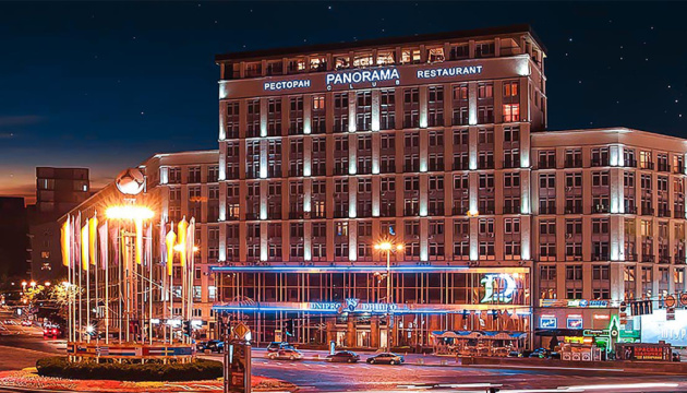 Офіс Президента передає на приватизацію п'ять підприємств ДУС