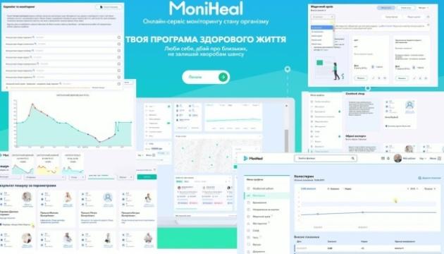 Лікарі та їхні пацієнти отримають безкоштовну платформу для моніторингу здоров'я