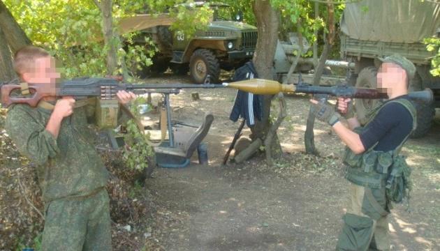 На Луганщине задержали артиллериста