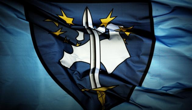 Єврокорпус візьме участь у силах швидкого реагування НАТО