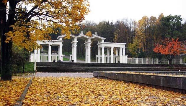 30 жовтня: народний календар і астровісник