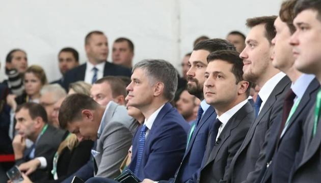 RE:THINK Invest in Ukraine. Le premier forum de l'investissement à Marioupol