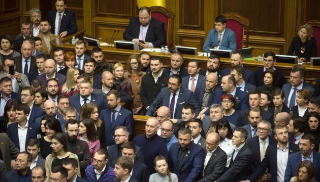 """""""Слуга народу"""" отримає з бюджету 114 мільйонів """"кешбеку"""" за вибори"""