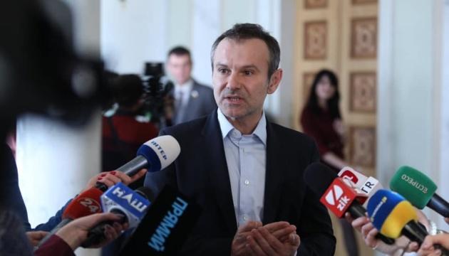 Призначення Єрмака може означати, що Донбас буде пріоритетом для Банкової - Вакарчук