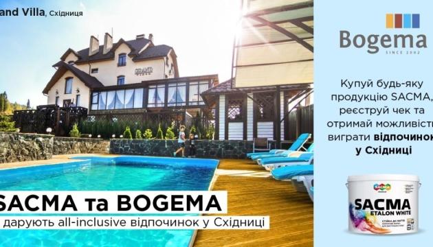У Києві відкрито студію фарб та декору Bogema