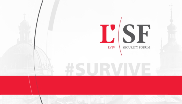 Розведення військ на Донбасі обговорять на Львівському безпековому форумі