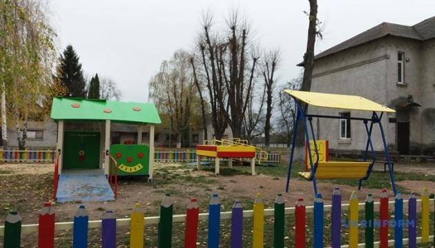 Комфортне середовище для особливих дітей - у Новоборівській ОТГ