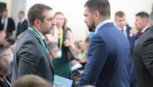 Глава Луганщины будет инициировать международный инвестфорум в Северодонецке