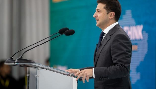 Україна і Світовий банк запустили Фонд міжнародної підтримки реінтеграції Донбасу