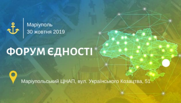 Arranca el Foro de la Unidad en Mariupol