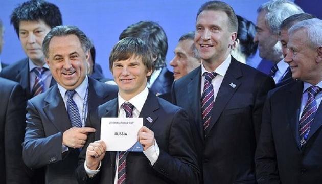 Росія хотіла підкупом здобути право на проведення ЧС-2018 з футболу - ЗМІ