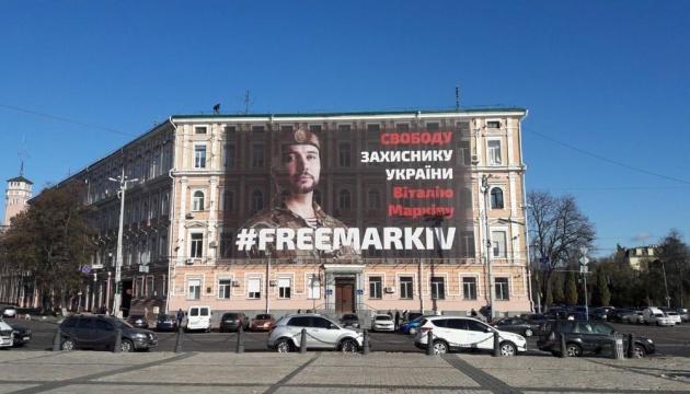 Interior da una rueda de prensa sobre la inocencia del militar Markiv encarcelado en Italia